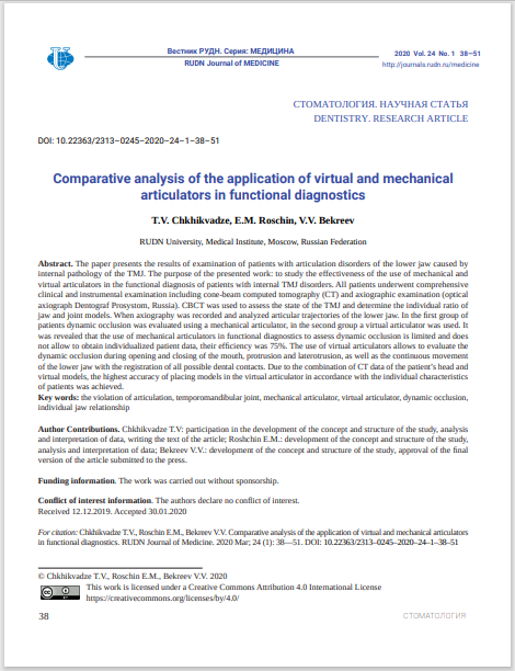 Comparative analysis of the application of virtual and mechanical articulators in functional diagnostics