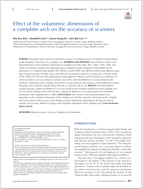 Effect of the volumetric dimensions of a complete arch on the accuracy of scanners