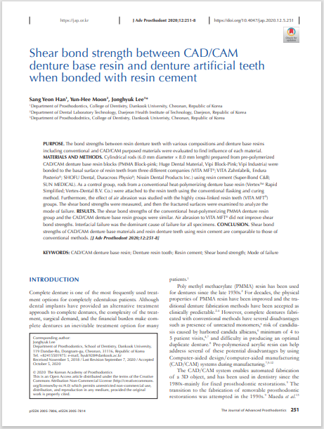 Shear bond strength between CAD/CAM denture base resin and denture artificial teeth when bonded with resin cement